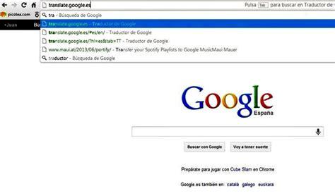 quitar imagenes google chrome tip c 243 mo eliminar urls concretas de la barra de google chrome