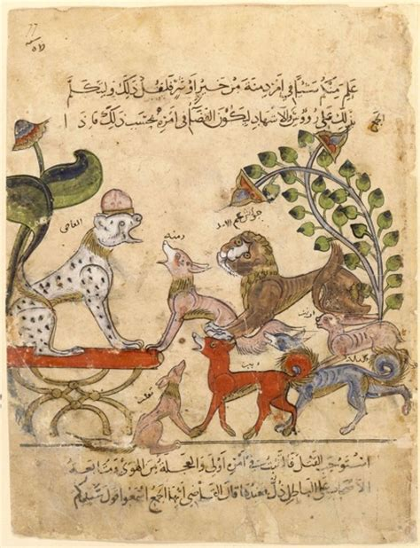 Bros Kalila kalila wa dimna muslim heritage