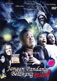 film malaysia jangan pandang belakang jangan pandang belakang boleh dvd malay movie 2014