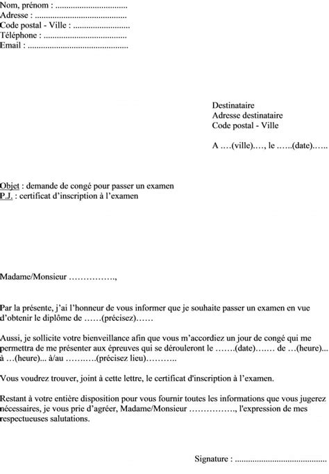 Demande De Repos Lettre Modele Courrier Conge Examen