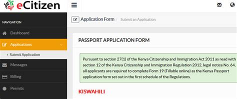 Credit Application Form Kenya How To Apply For A Passport Brits In Kenya