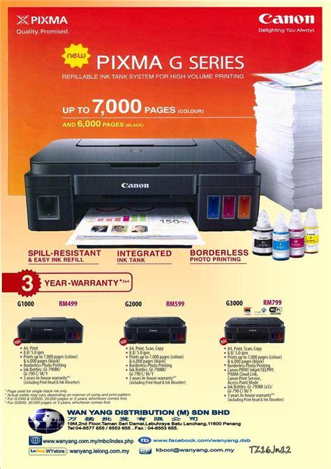 Printer Canon G2000 Malaysia canon new pixma g series g2000 printer