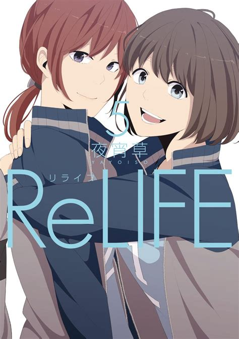 anime relife el anime de relife presenta a su staff principal koi nya net