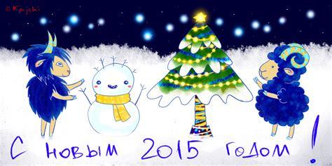 new year 2015 sparklebox new year 2015 by kajshii on deviantart