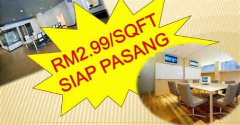 Karpet Lantai Vinyl cheap carpet selangor kl karpet murah malaysia