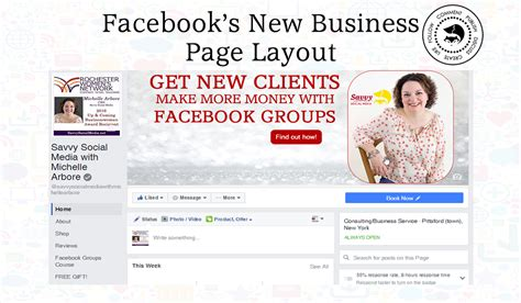 facebook themes business blog savvy social media with michelle arbore