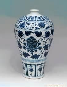 Limoges Porcelain Vase 元青花瓷器 相关信息 上海元青花鉴定中心 上海元青花拍卖 元青花拍卖公司 一比多 Ebdoor