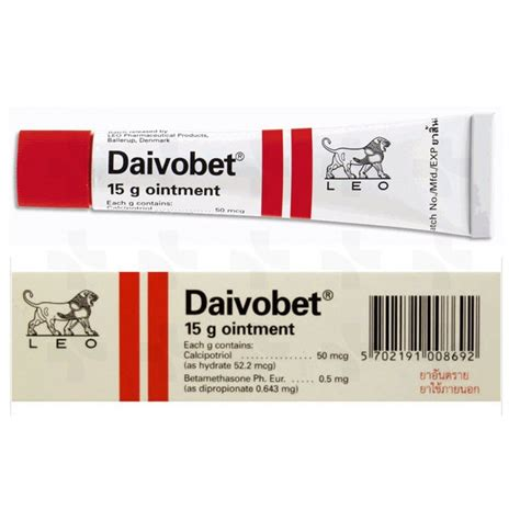 tattoo cream over the counter daivobet ointment 15 g anti inflammatory skin care