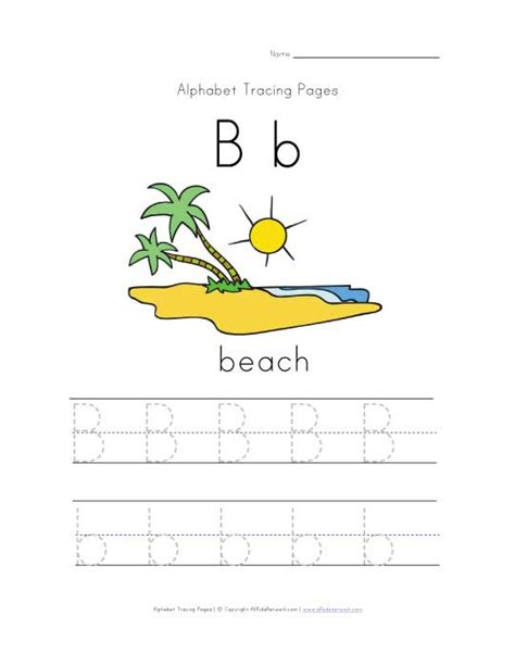 Summer Alphabet Worksheets Lessons For Summer Letter B Worksheet