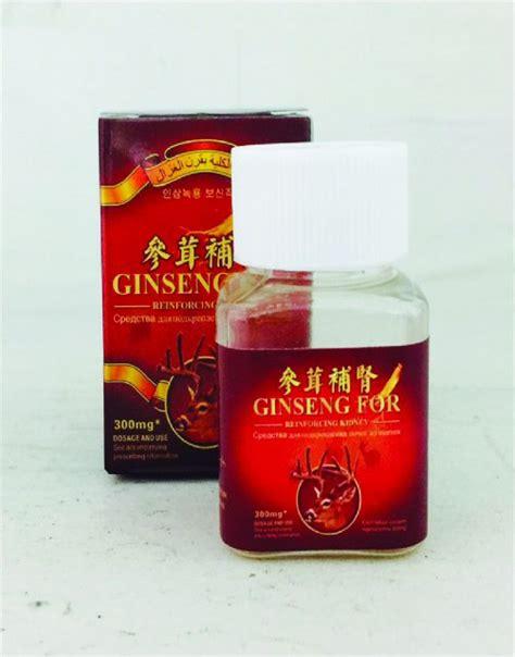 Umoyo Detox by Ginseng For Umoyo Health