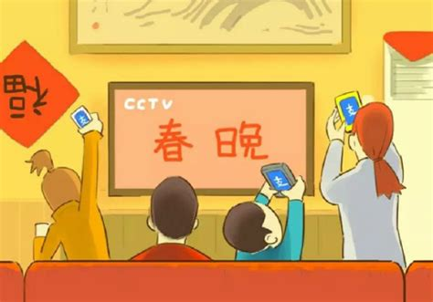 cctv new year gala 2016 live cctv s new year s gala 2016 liveblog what s on weibo