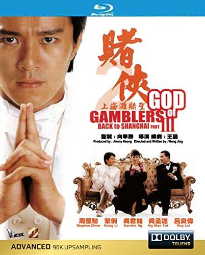 film movie sub indonesia film movie god of gamblers iii 1991 subtitle indonesia