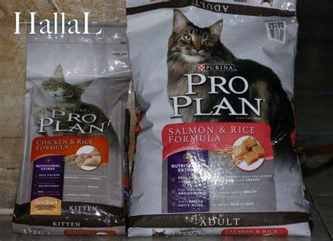 Sho Kucing Yang Bagus daftar cat food terbaik