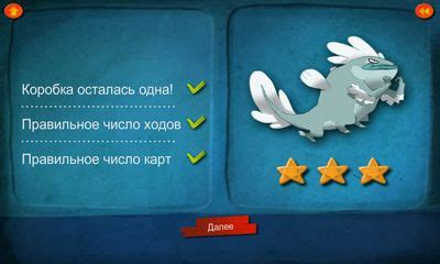 dragonbox algebra apk dragonbox android apk ᐈ dragonbox free for tablet and phone mob org