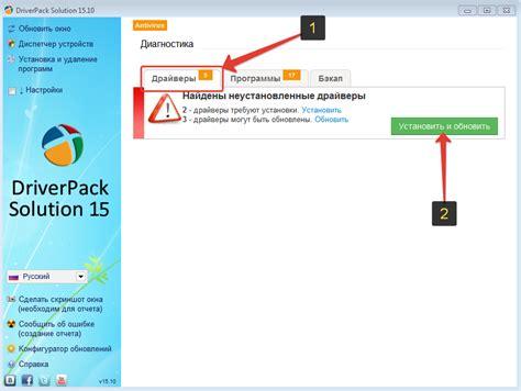 Dvd Driverpack Solution 1774 Update Terbaru 2016 driverpack solution 11 version free