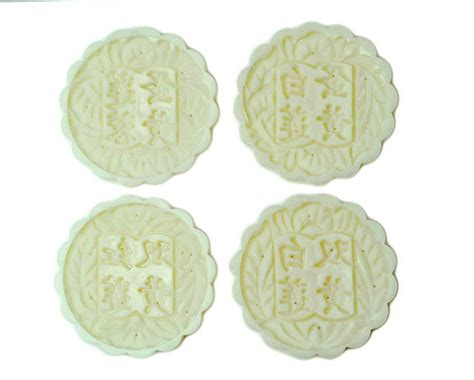 Moon Cake Bulat Pattern I image gallery mooncake mold