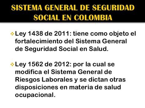 ley de seguridad social ecuador actualizada 2012 diapositivas del proyecto