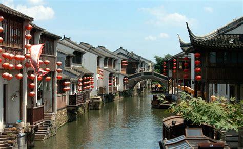 Beautiful Gardens In The World by Suzhou Jiangsu City English Jschina Com Cn