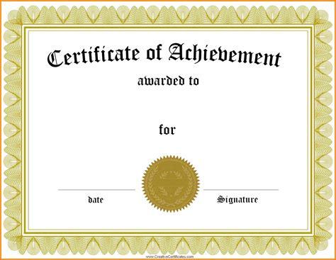 blank certificate blank certificate forms portablegasgrillweber