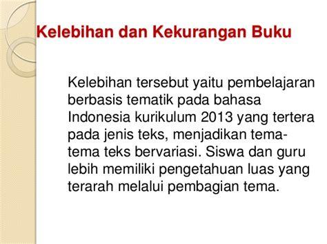 format analisis buku guru kurikulum 2013 analisis buku siswa bahasa indonesia sma kelas x kurikulum