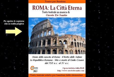 testo teatrale comico roma la citta eterna testo teatrale sulla storia dell