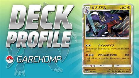 garchomp deck garchomp deck profile bkt ultra prism