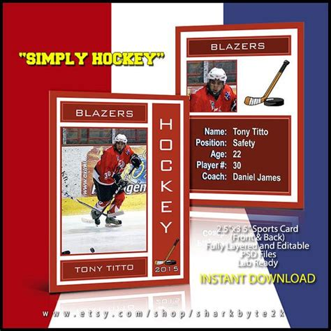 Hockey Card Template Photoshop by 2017 Hockey Lacrosse Sports Trader Trading Card Template