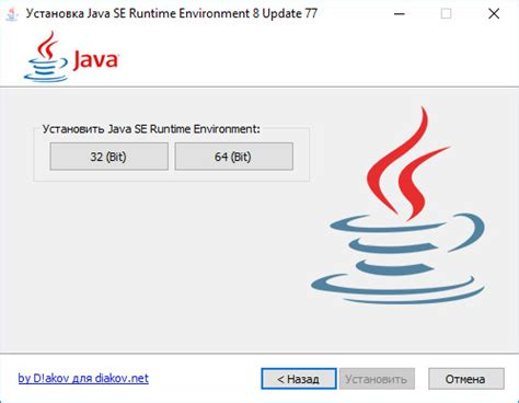java tutorial kickass java torrent