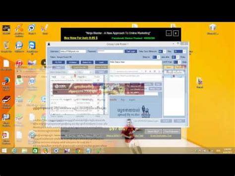 download video tutorial ipos 4 11 cara membuat transaksi penjualan tutorial ipos 4 0