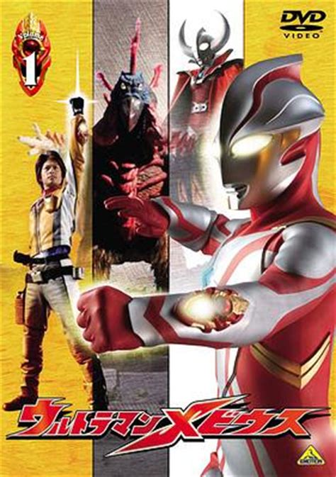 film ultraman mebius final episode black hole reviews ultraman mebius 2006 new series new