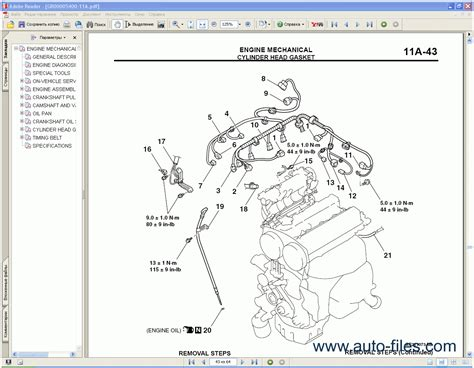 free download parts manuals 2005 mitsubishi lancer evolution windshield wipe control mitsubishi lancer 2005 repair manuals download wiring diagram electronic parts catalog epc