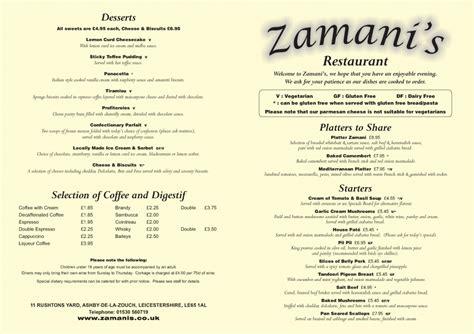 la carte menu a la carte menu