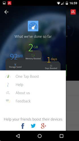 android optimizer avira android optimizer لتعزيز سرعة وأداء هاتفك الأندرويد يمن فون