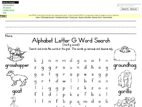 G Search Letter Search Worksheet Lesupercoin Printables Worksheets