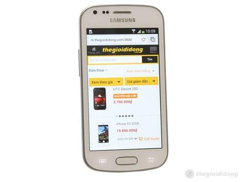 Samsung Galaxy Trend Plus S7580 samsung galaxy trend plus s7580 thegioididong