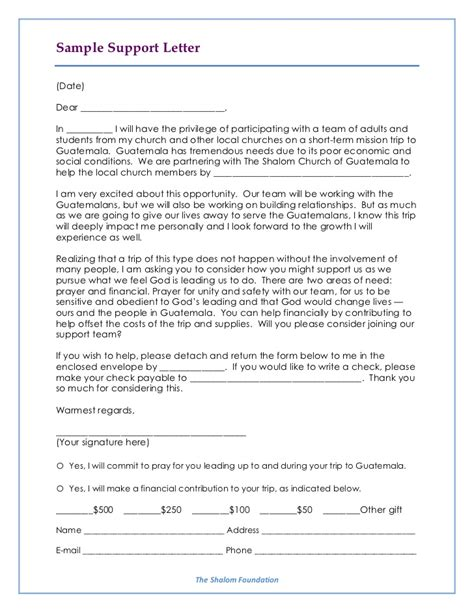 Team Manual Brentwood Baptist July 2011 Mission Trip Support Letter Template