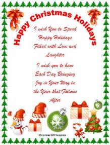 christmas gift template best word templates