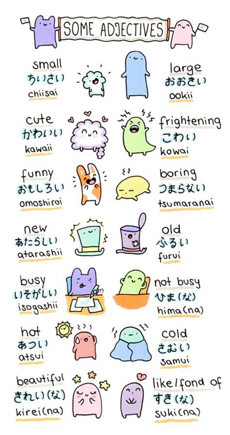 doodle japan japanese doodles kirakiradoodles
