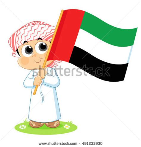 meldungen uae the official web site news small kitchen renovation united arab emirates uae national day stock vector