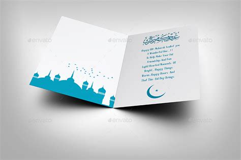 Eid Card Template by Eid Mubark Greeting Card Template By Owpictures Graphicriver