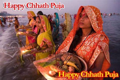 chhath maiya wallpaper happy chhath puja sarkari niyukti government jobs in