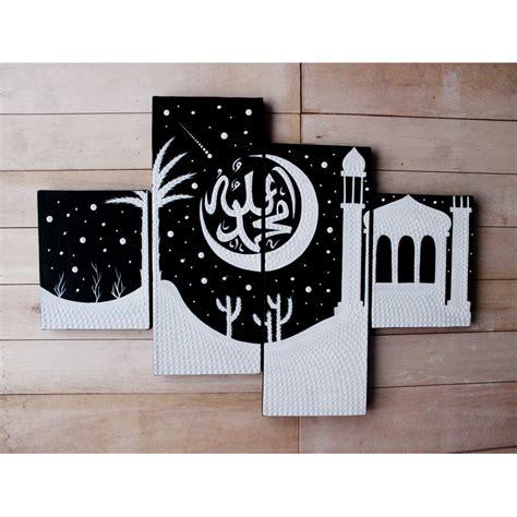 Lukisan Hiasan Dinding Ranting Background Putih lukisan kaligrafi hitam putih dot painting elevenia