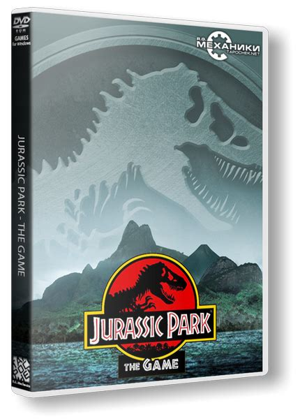 download jurassic park the game utorrent download rg mechanics jurassic park the game 2011 pc