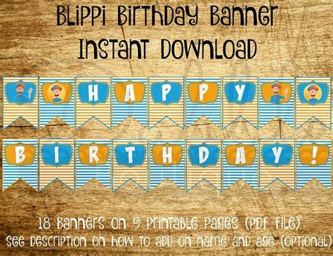 blippi birthday banner blippi birthday blippi birthday dabble boutique creations