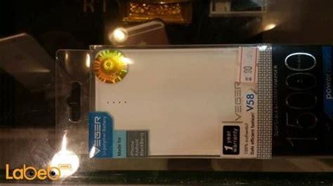 Powerbank Veger 12000 veger power bank 15000mah white color v58 model