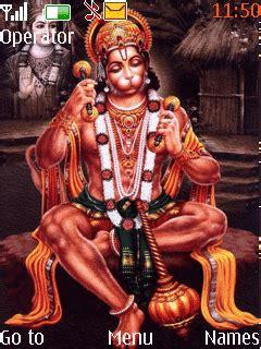 hanuman god themes mobile9 download hanuman 4 nokia theme mobile toones