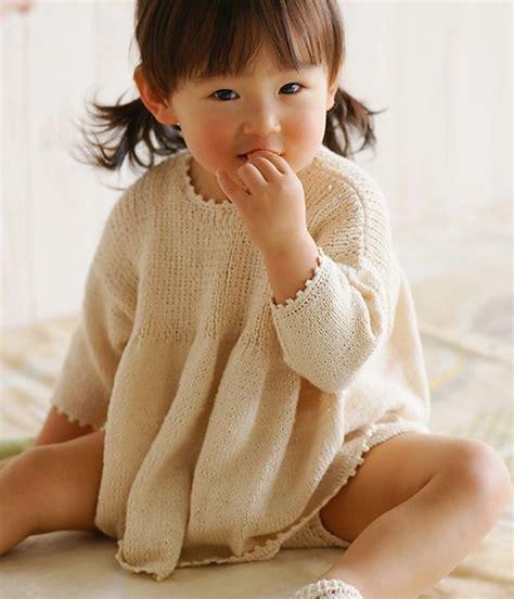 Sweater Marshmelo 07 17 best images about kiddo baa baa black sheep on
