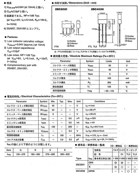 transistor pdf 2sc2021 rohm semiconductor datasheet pdf datasheetbank