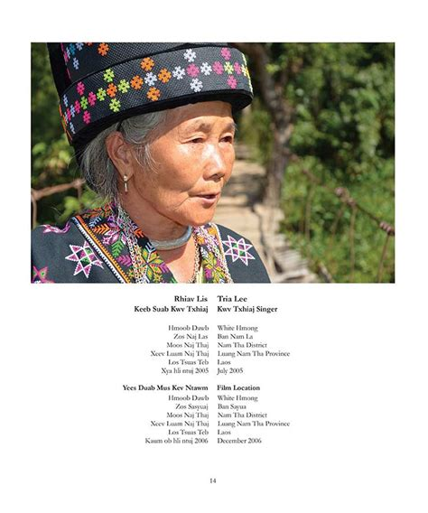 hmong song hmong songs of memory a book by vorreiter