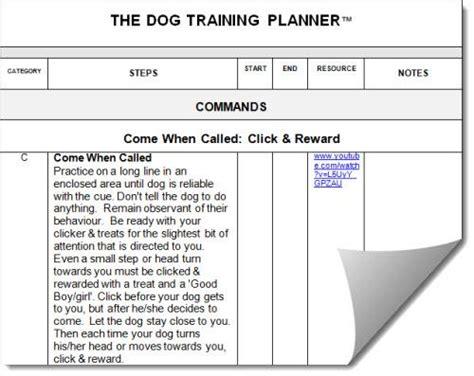 dog training plannerdog training planner